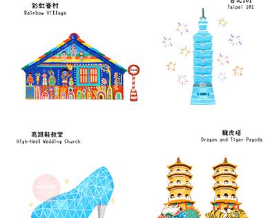 台灣建築插畫 (色鉛筆風格) Taiwan Building Illustraions (By iPad)