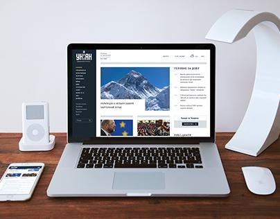 Redesign of a news website Unian