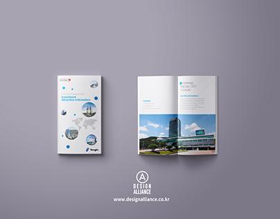 Project: catalogue Yongin City Hall