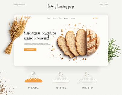 Landing Page Bakery   Online Shop