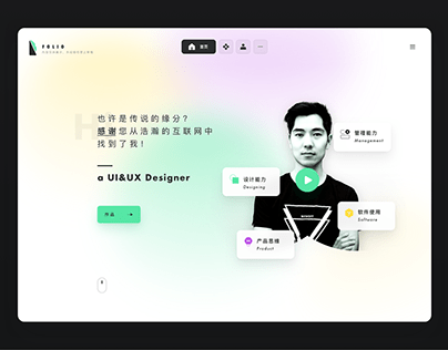 Arvin的设计小站-ArtDesignLab