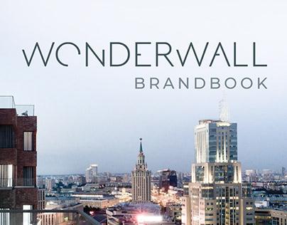 WONDERWALL. Разработка брендбука для компании.
