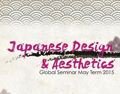 Japanese Aesthetics Banner
