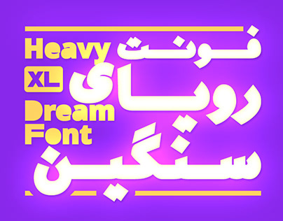Si47ash Heavy Dream Font [Latin & Persian/Arabic]