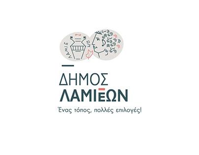 Lamia Municipallity Rebranding