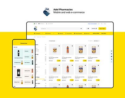 Adel Online - Ecommerce