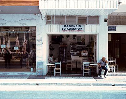 Héraklion street. Fuji GW690 III Portra 160 dev C41