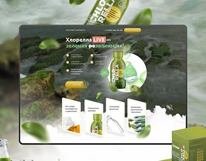 Hlorella | Landing Page Desing