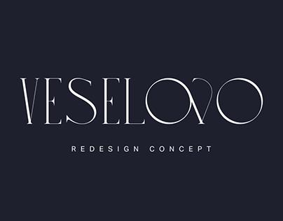 Veselovo | Redesign concept