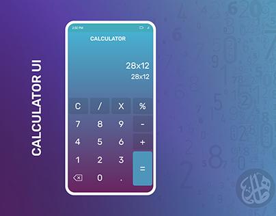 UI Calculator