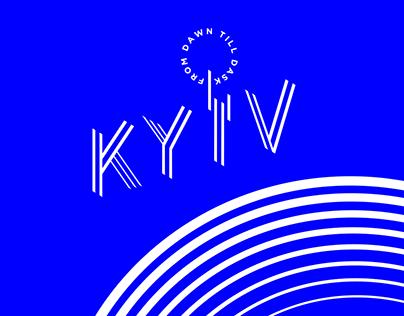 Kyiv from dusk till dawn. The VR-tour.