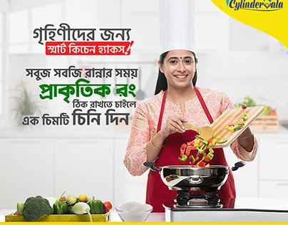 Kitchen hacks facebook banner