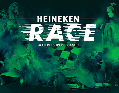 Heineken Race
