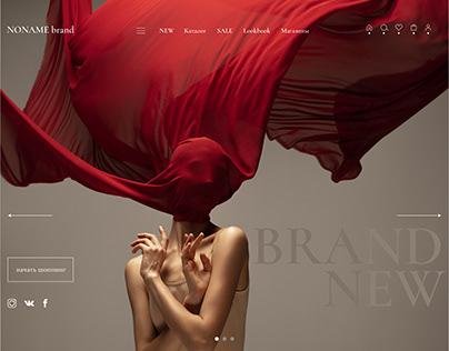 Web-дизайн бренда одежды