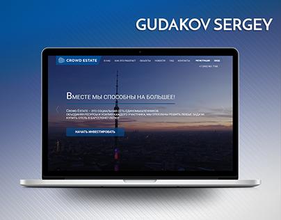 "Design of website ""Crowd estate"""