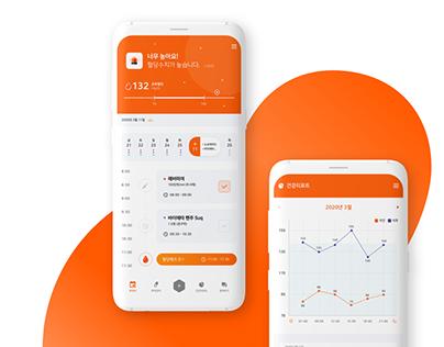 [UXUI] 당뇨환자를 위한 건강 다이어리 서비스 디자인