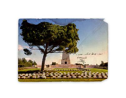 18 March Gallipoli Victory - Creative Postcard