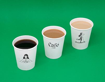 Cafe 2.90