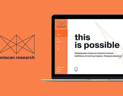 Website for Uniscan research