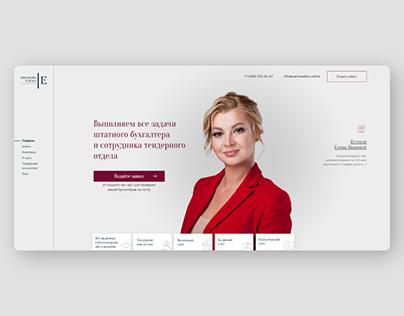 Web site finance