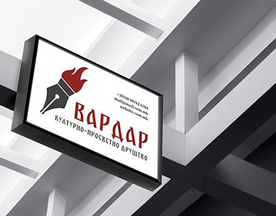 Logo Design - Citizens' association Vardar