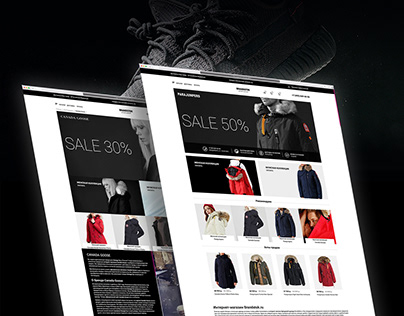Интернет-магазин «Brandstok»