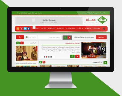 Wordpress Blog ستار عمان قالب تدوين ووردبريس