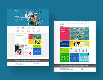 KDB(Korea Development Bank) LIfe 2014