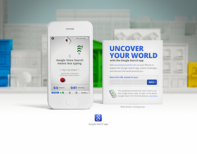 Uncover Your World Mobile Ad