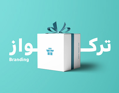 Trkuoz Branding