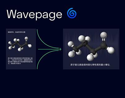 Wavepage.app