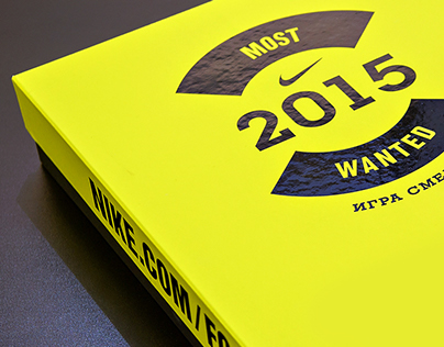 Nike Most Wanted — Packaging