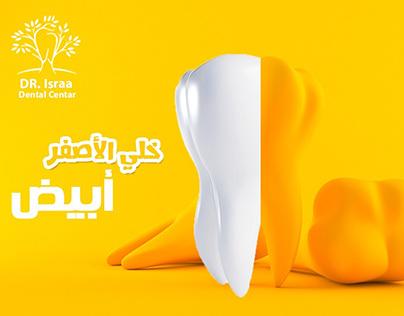 Teeth whiten social Adv