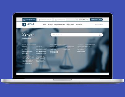 Atra Website 2016