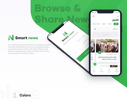 Smart News - Browse & Share news