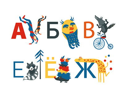 Russian and English Alphabets for Kids