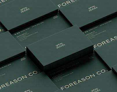擎森設計 FOREASON CO.