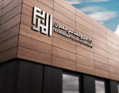 Al-Moraba Engineering Consultancy