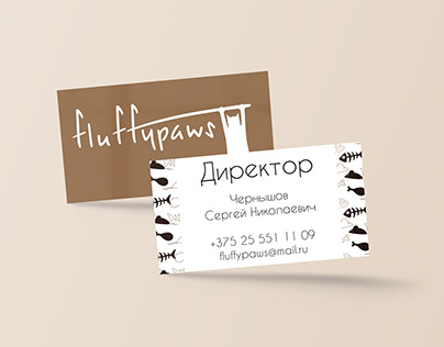 personal business cards FLUFFYPAWS