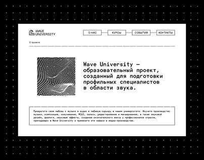 Wave University / Educational Music Platform