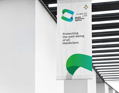 Health Protection Agency: Visual Identity Design