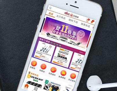Shopping mall app UI design