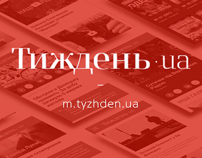 m.tyzhden.ua