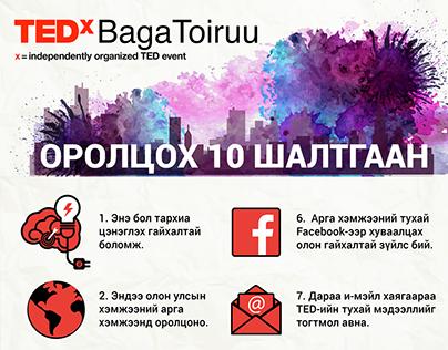 TEDxBagaToiruu Branding 2015