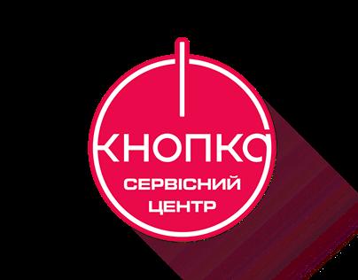 KNOPKA Branding Identity