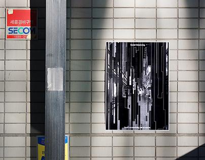 Visual Interpretation of COVID-19 Phenomenon