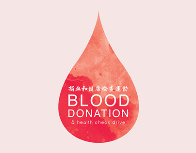 Blood Donation & Health Drive Check | Poster Design
