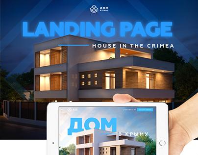 Landing Page «Housecrimea»