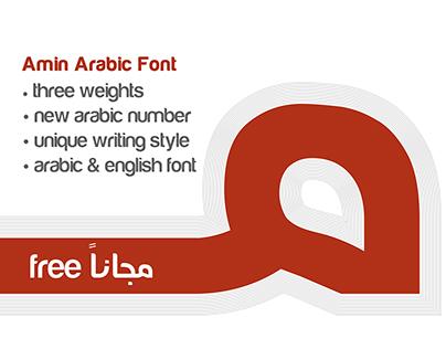 Amin Font ( free download )