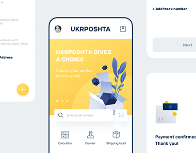 UKRPOSHTA. Mobile app of Ukraine's national post